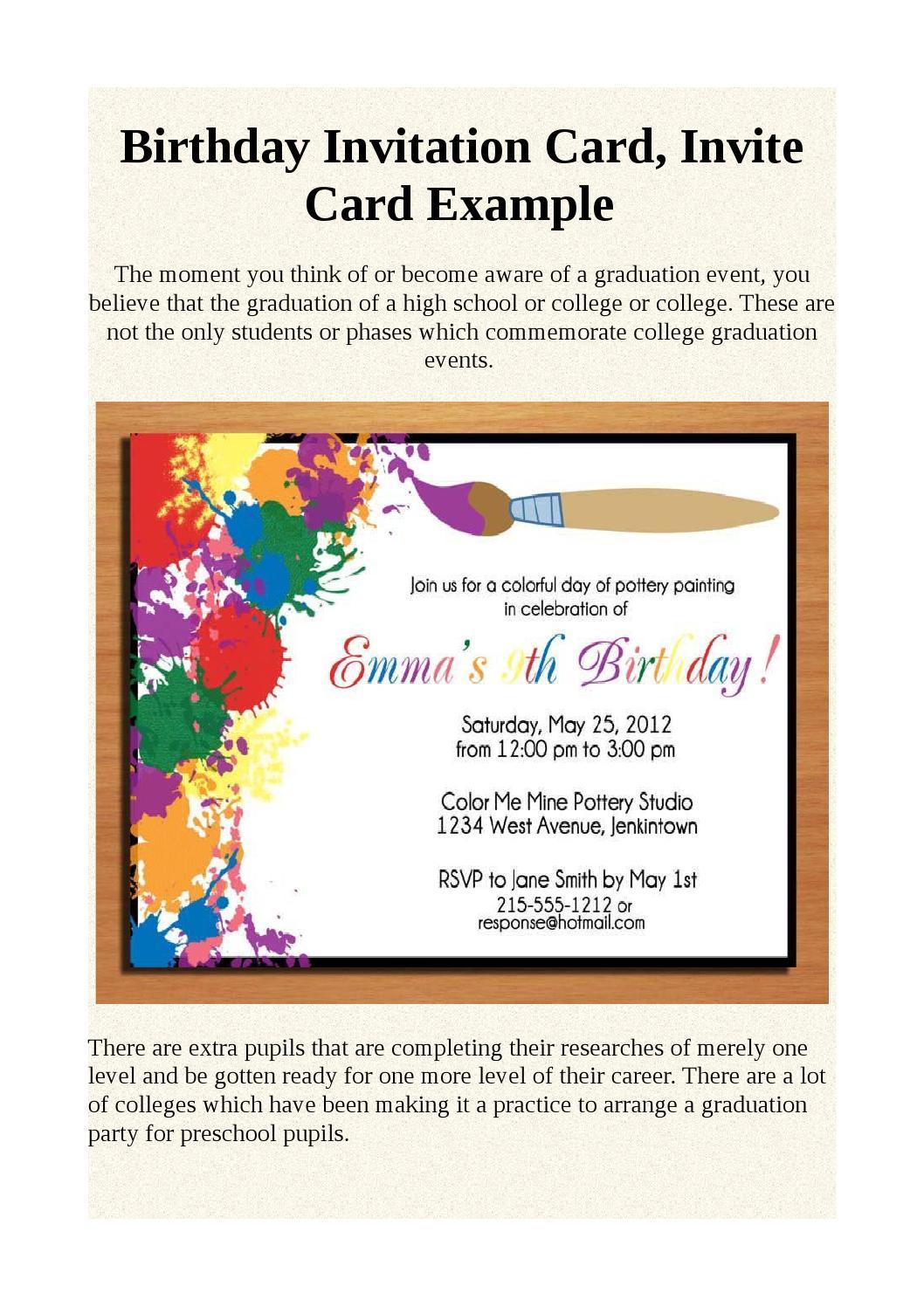 birthday invitation card invite card