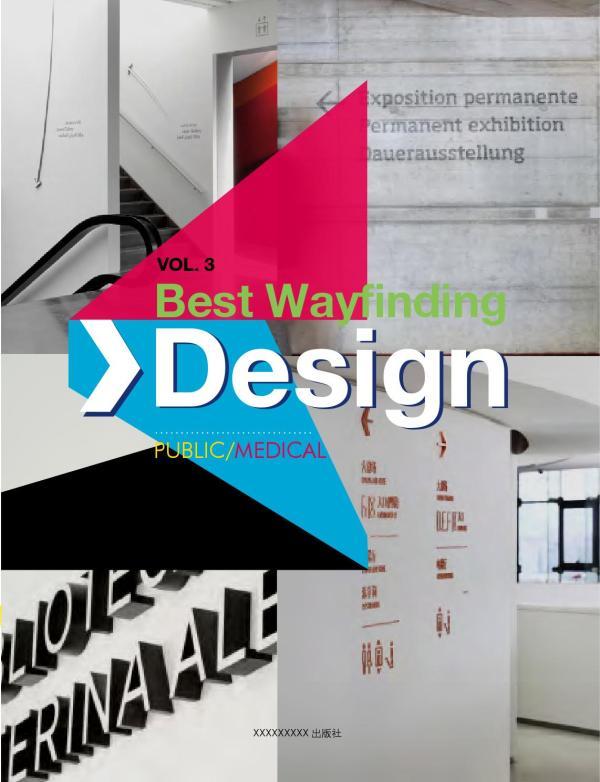 Best Way Finding Design
