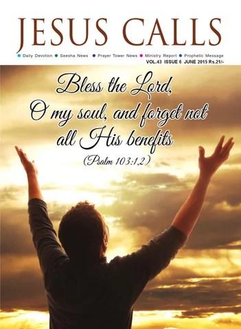 Tamil Inspirational Quotes Wallpaper Jesus Calls English June 2015 By Jesus Calls Issuu