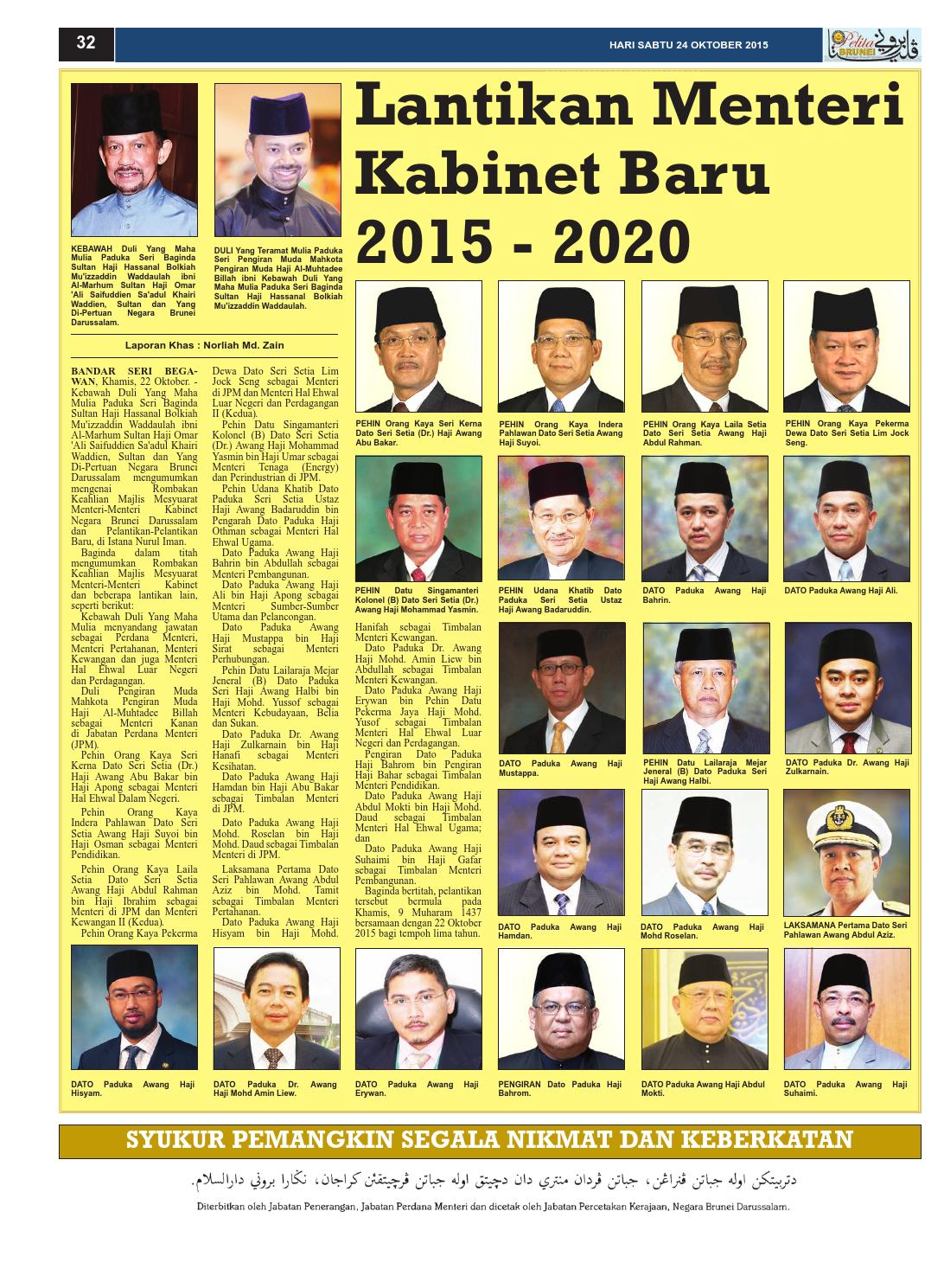 Pelita Brunei  Sabtu 24 Okt 2015 by Putera Katak Brunei