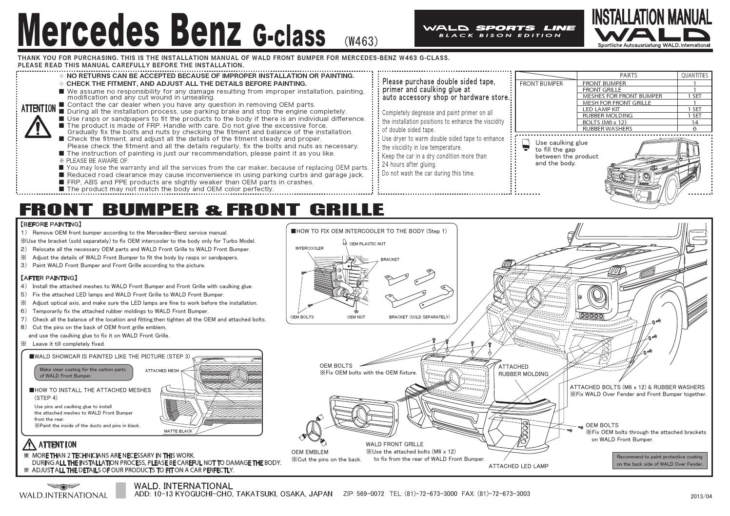 hight resolution of wiring diagram for mercedes g wagon wiring librarywiring diagram for mercedes g wagon