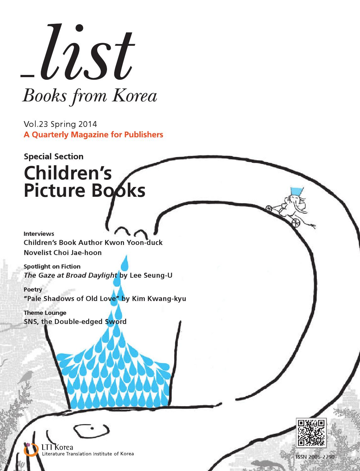 hight resolution of  list books from korea vol 23 spring 2014 by lti korea library issuu