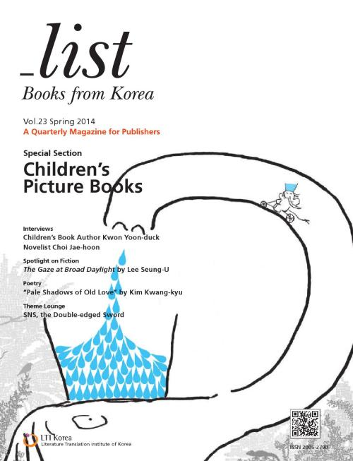 small resolution of  list books from korea vol 23 spring 2014 by lti korea library issuu