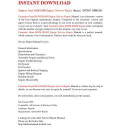 cummins onan b43m b48m engine service repair manual instant download by jhejfnshef issuu [ 1058 x 1497 Pixel ]