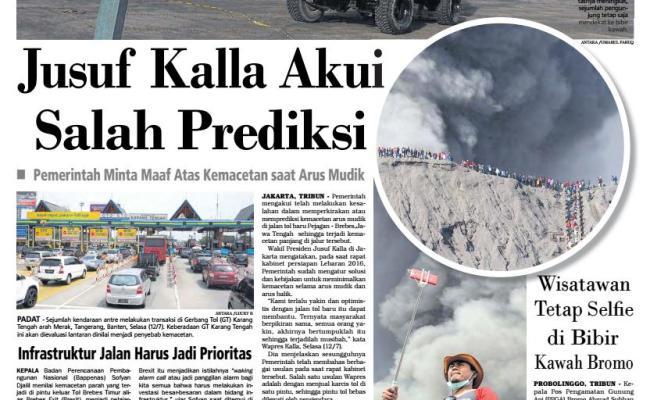Contoh Karya Montase Tema Transportasi Aneka Seni Dan Budaya Cute766