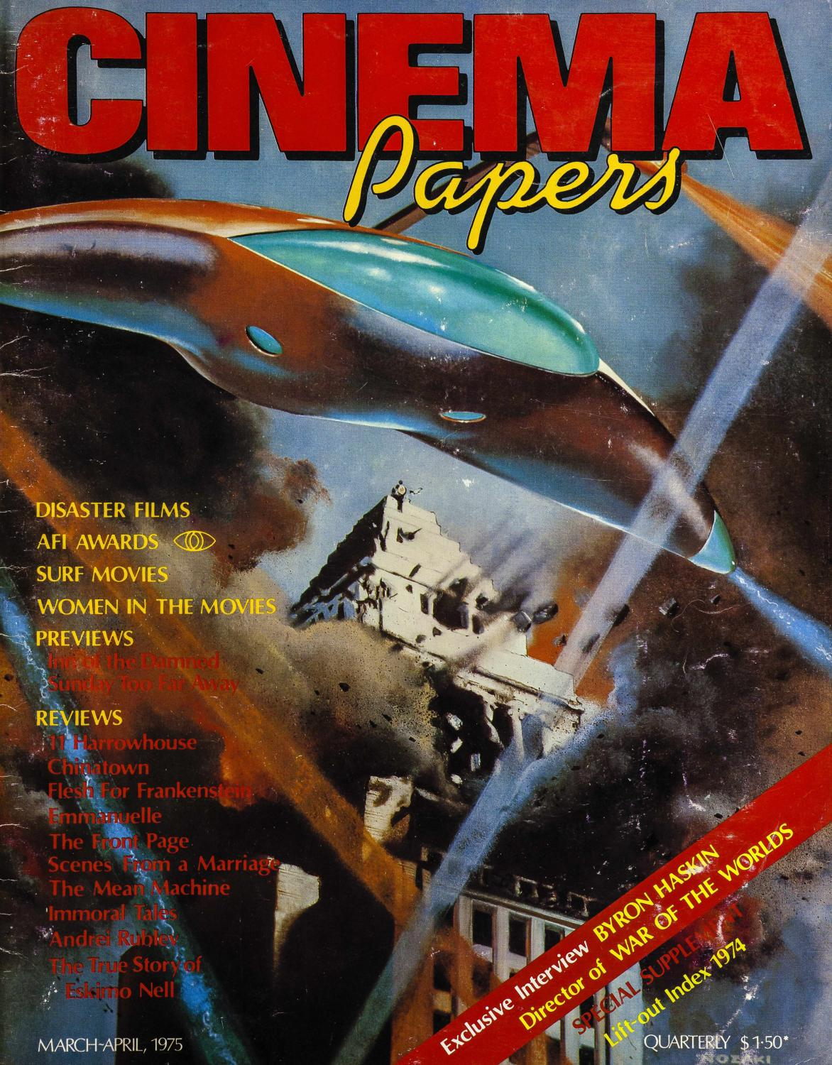 hight resolution of cinema papers march 1975