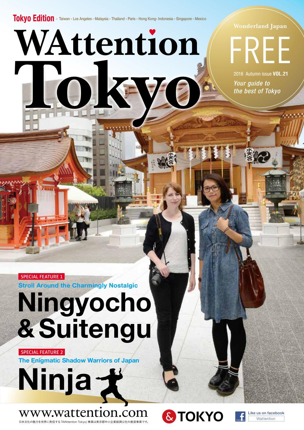 Wattention Tokyo Vol 21 By Wattention Issuu