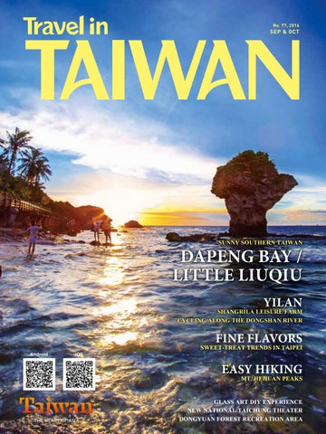 Travel In Taiwan No 77 2016 9 10 By Travel In Taiwan Issuu