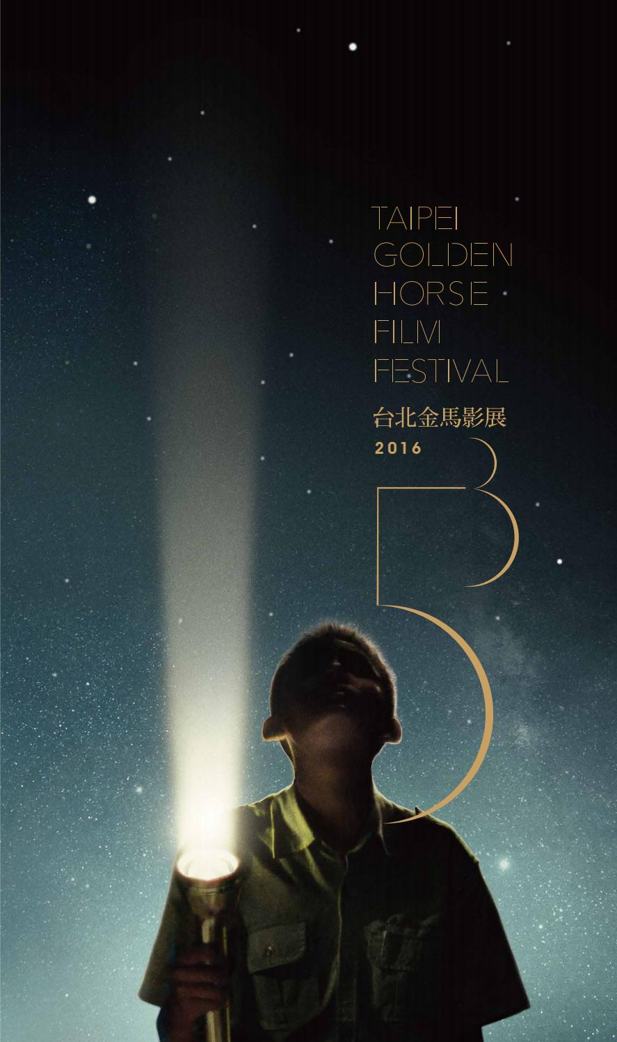 2016 tghff ebook by Taipei Golden Horse Film Festival (TGHFF) - Issuu