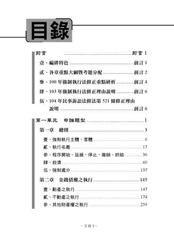 1c313 by 新保成出版社 - Issuu