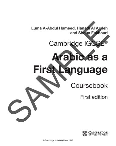 Preview Cambridge IGCSE Arabic as a First Language by