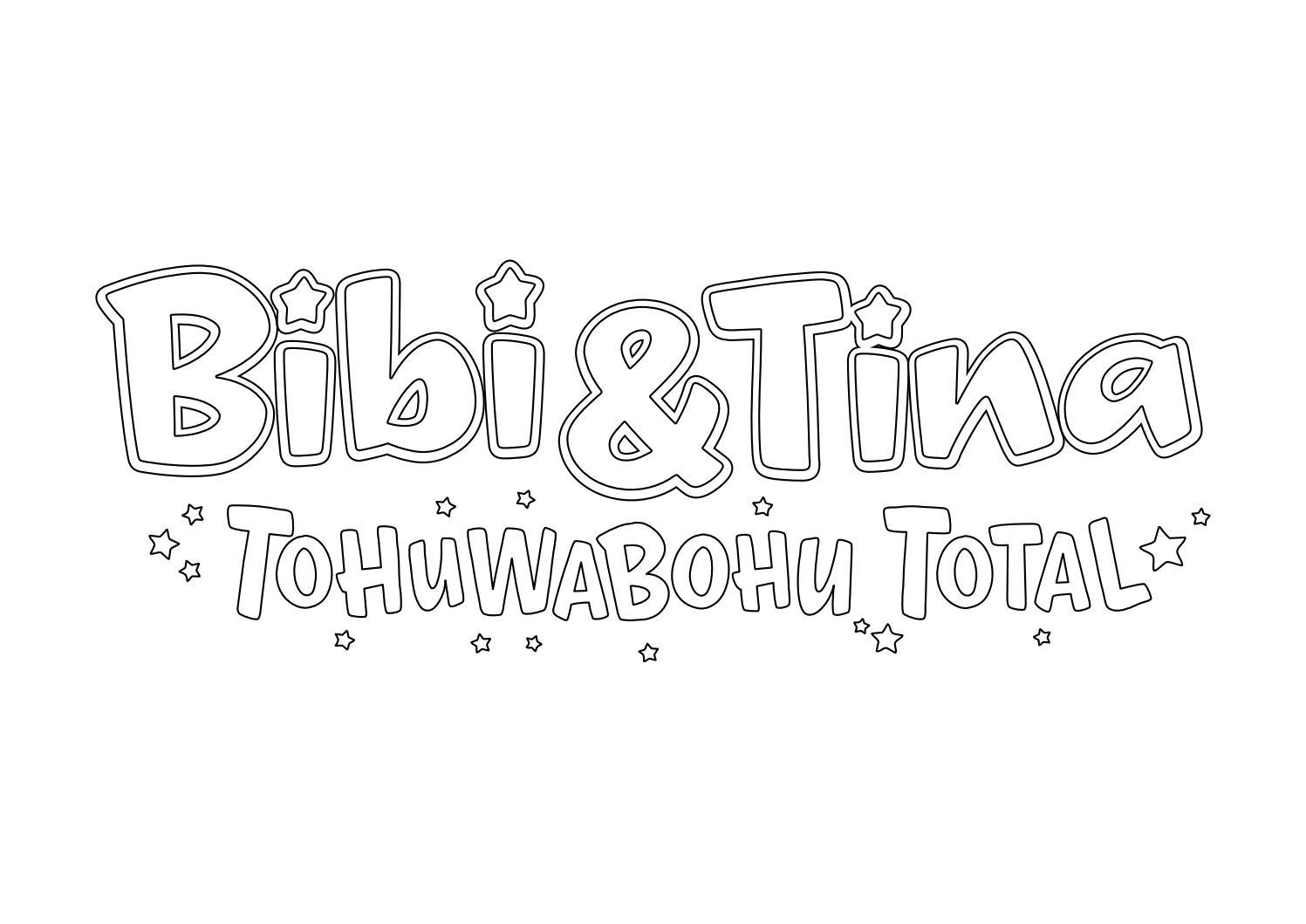 Malvorlagen Bibi und Tina by CINEPLEX - Issuu