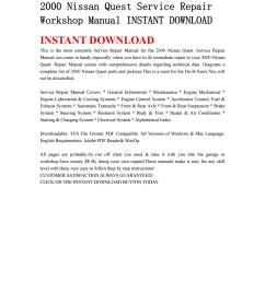 2000 nissan quest service repair workshop manual instant download [ 1059 x 1497 Pixel ]