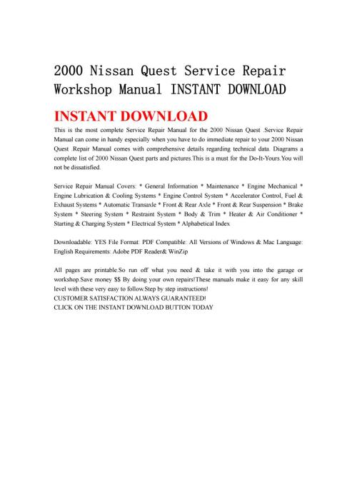 small resolution of 2000 nissan quest service repair workshop manual instant download
