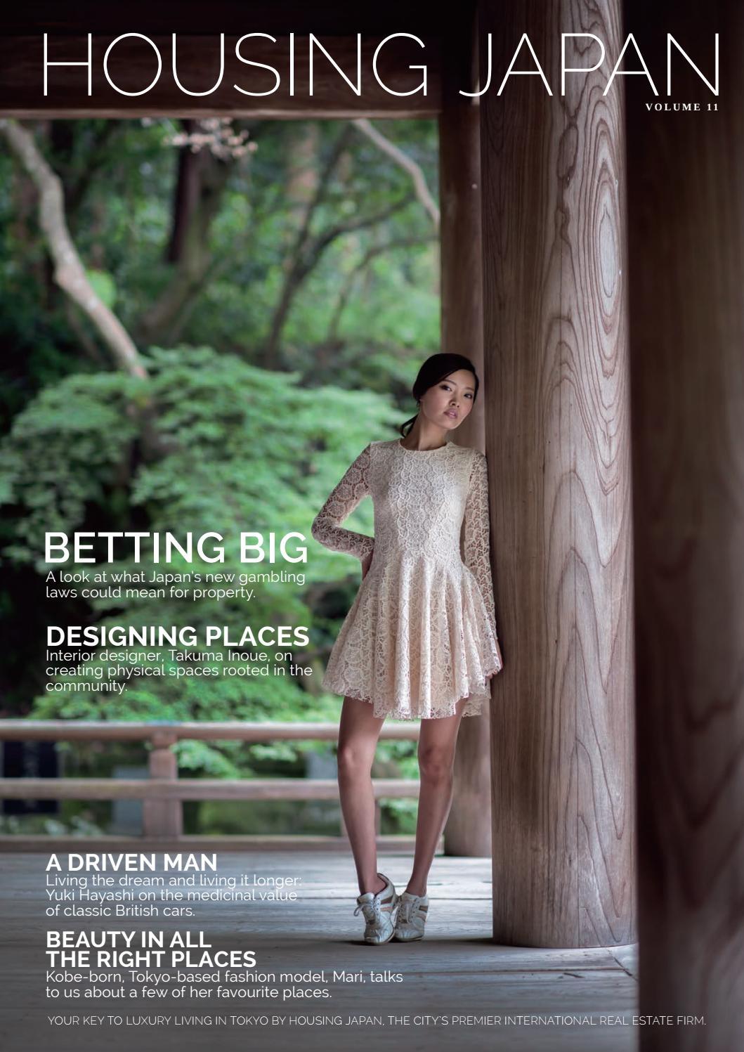 Housing Japan Magazine Vol11 Spring Summer 2017 By