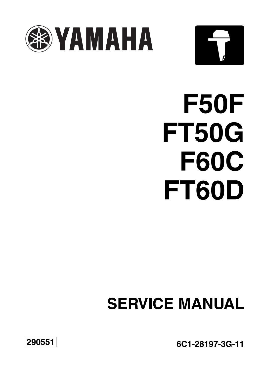 Yamaha outboard f50feht service repair manual sn1000001 副本