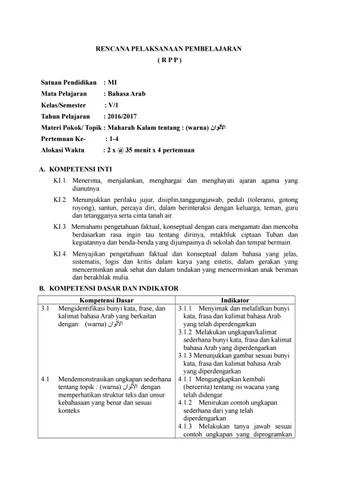 Rpp K13 Kelas 4 : kelas, Contoh, Kelas, Hafidzah, Issuu
