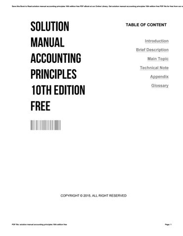 Bestseller: Accounting Principles 10e Solutions Manual Pdf