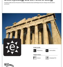 Greek Mythology and the Forms of Energy by NEED Project - issuu [ 1496 x 1156 Pixel ]