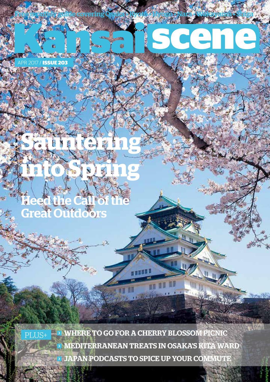 Kansai Scene 203 April 2017 By Kansai Scene Magazine Issuu