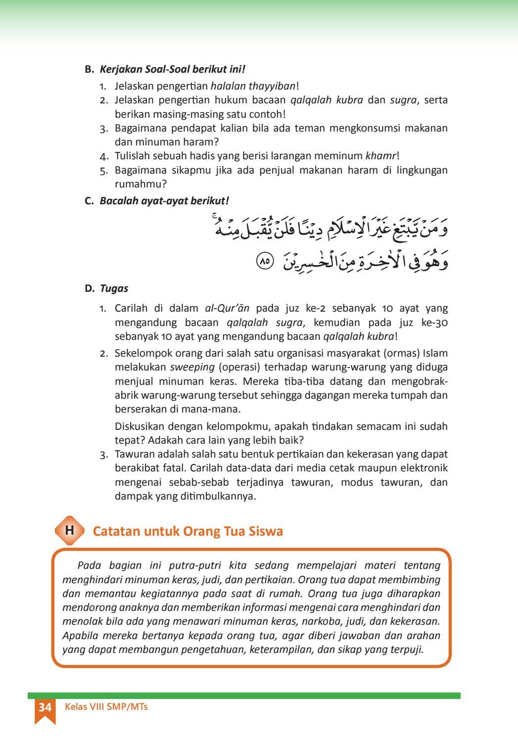 Pengertian Qalqalah Sugra dan Kubra, Hukum Bacaan dalam