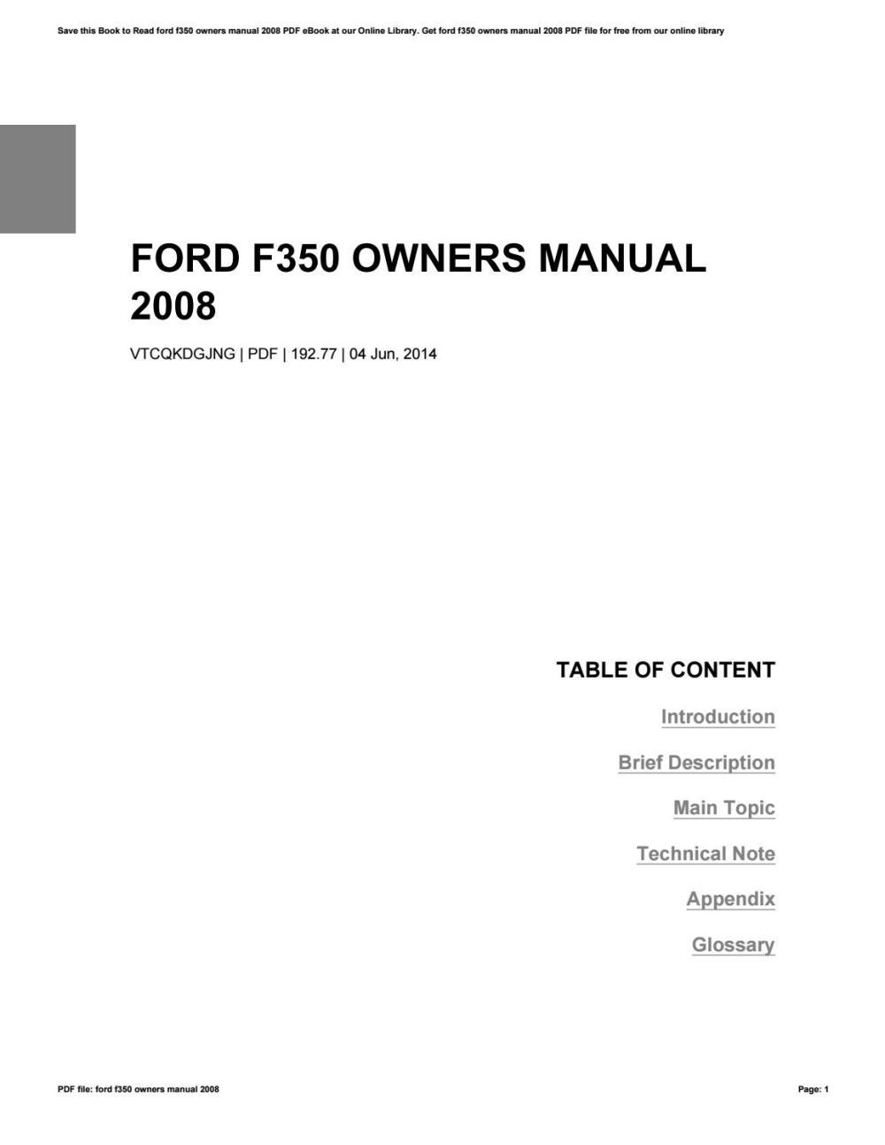 medium resolution of 2008 ford f350 owner manual