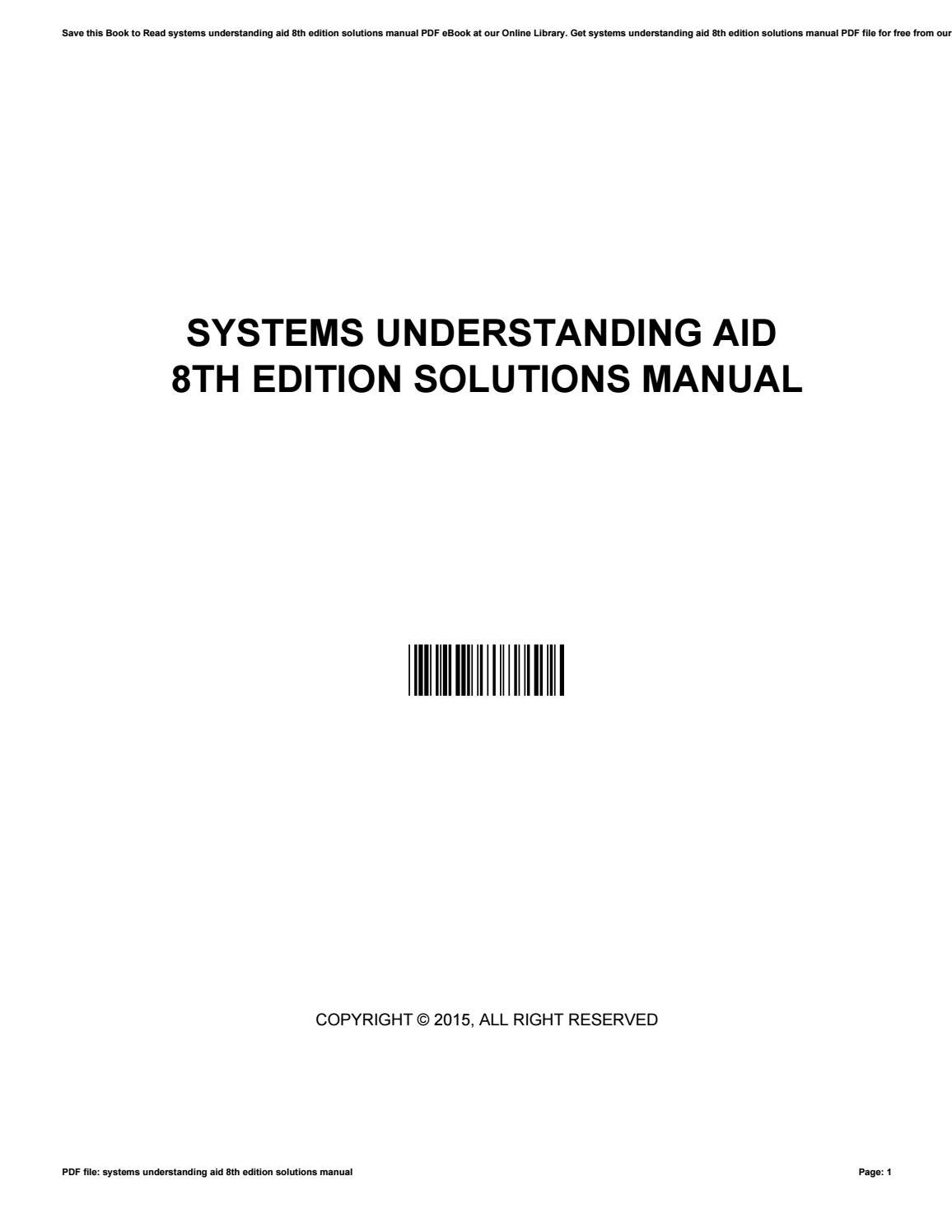 systems understanding aid 8th edition solutions