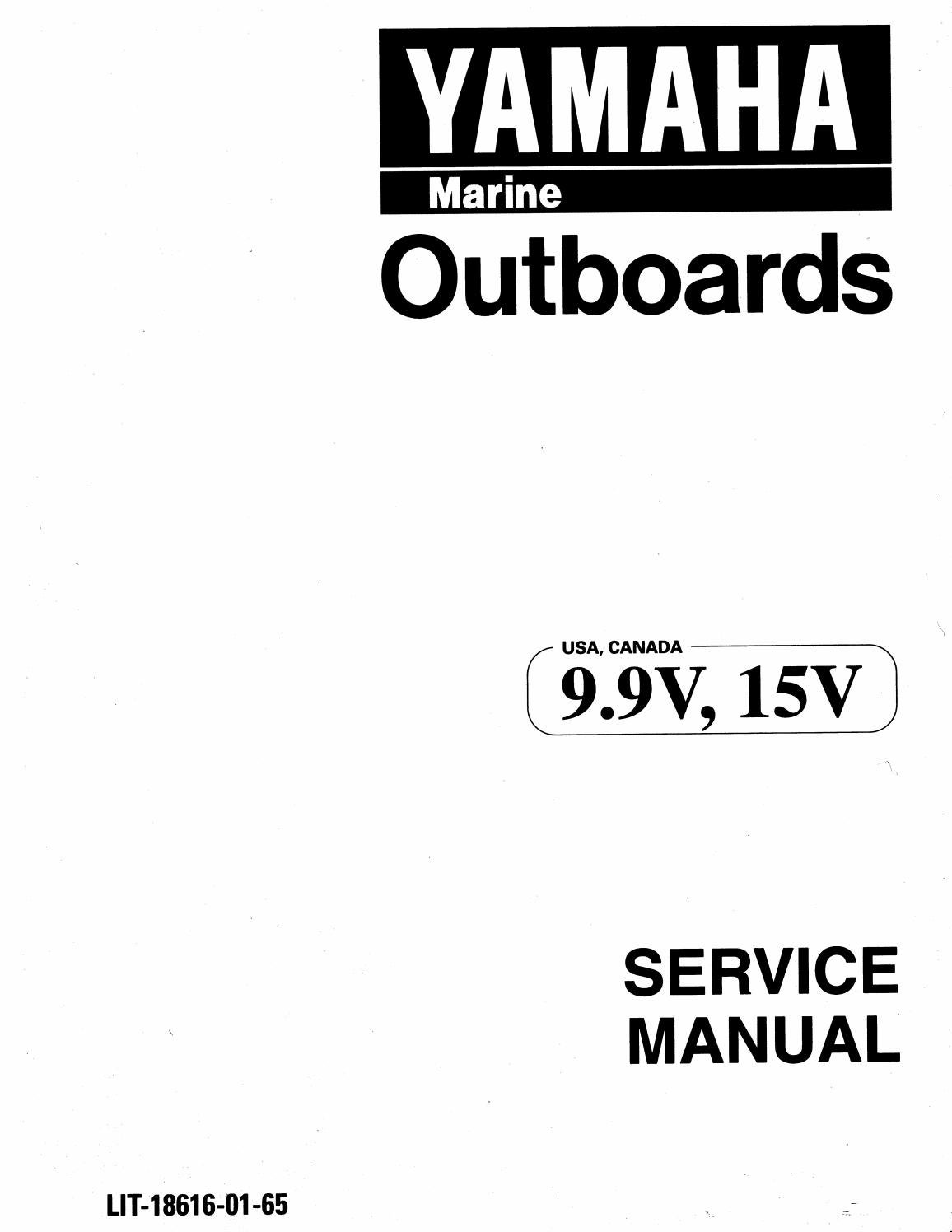 Yamaha 15fmh, 15mh outboard service repair manual l 153352
