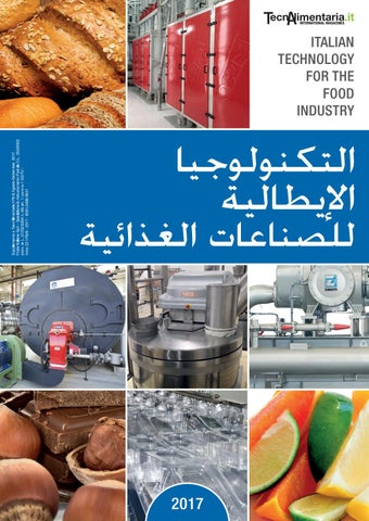 Tecnalimentaria Arabic Edition 2017 Food Industry By
