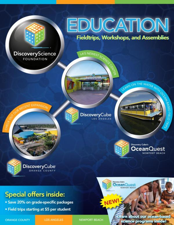2017-18 Discovery Cube Education Brochure