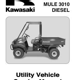 2004 kawasaki mule 3010 kaf950b1 diesel service repair manual [ 1156 x 1497 Pixel ]
