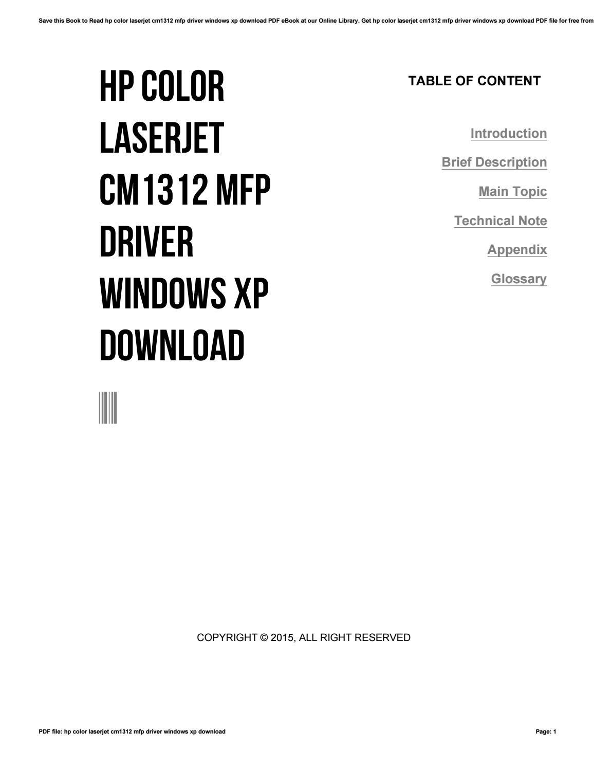 Hp color laserjet cm1312 mfp driver windows xp download by