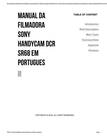 Manual da filmadora sony handycam dcr sr68 em portugues by