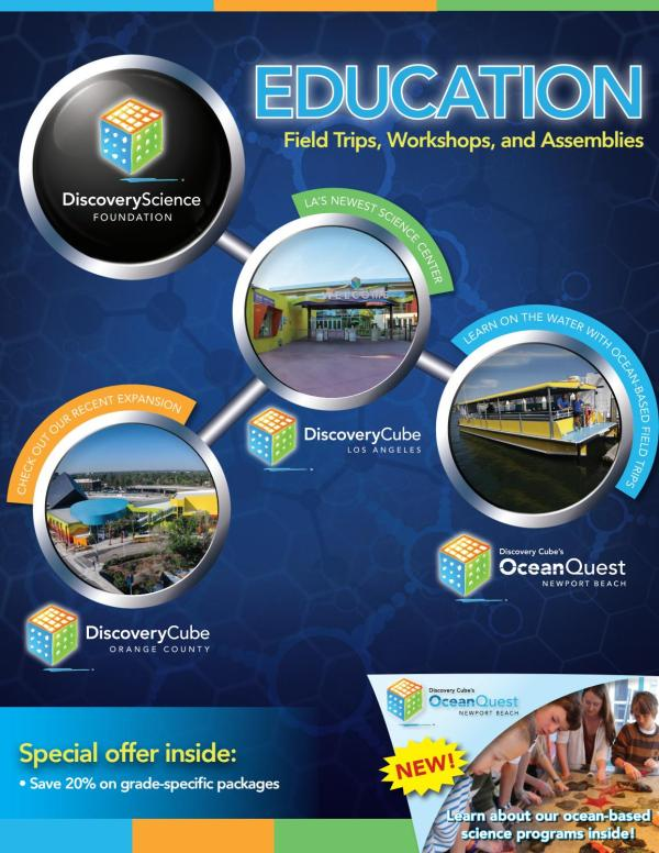 2018 Education Brochure Discovery Cube - Issuu