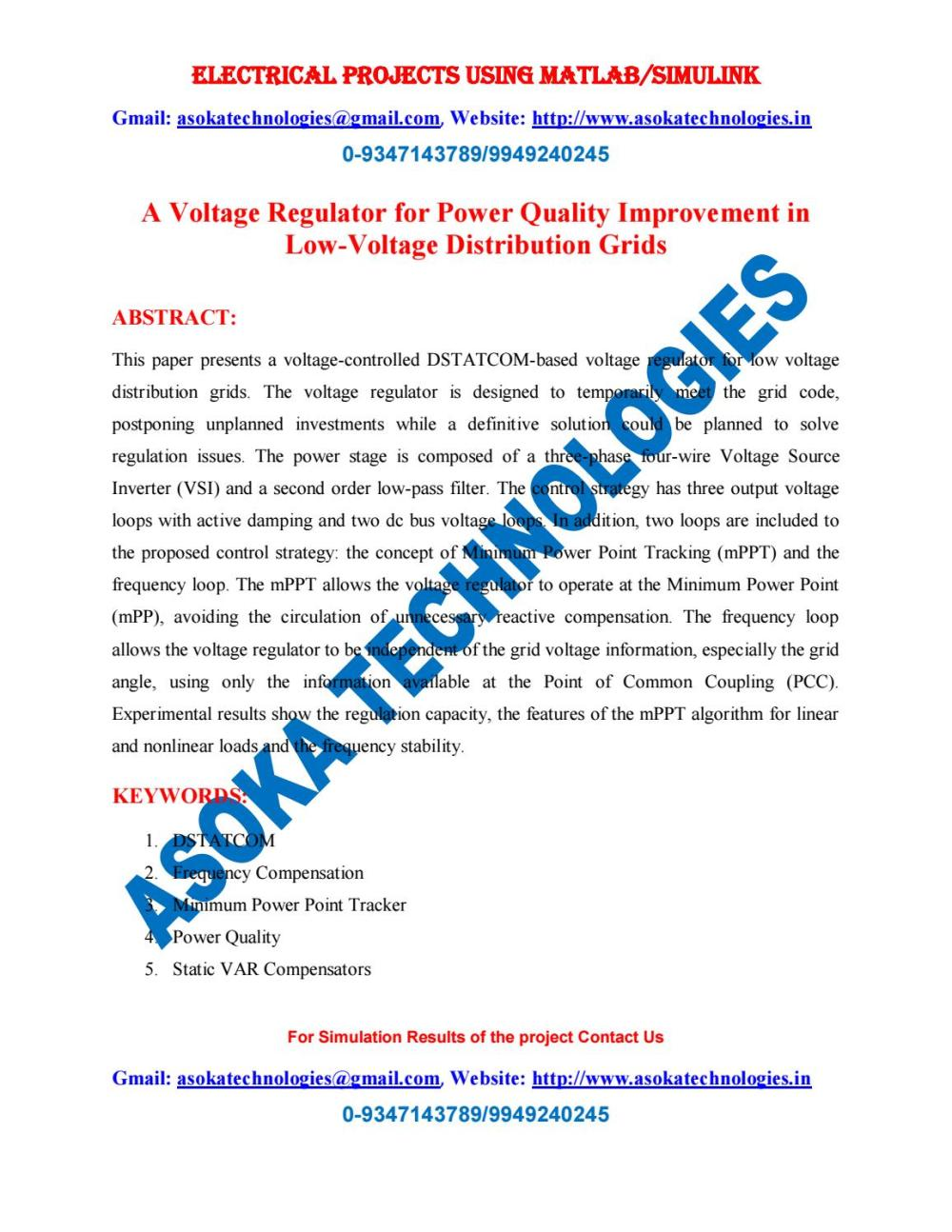medium resolution of a voltage regulator for power quality improvement in low voltage distribution grids