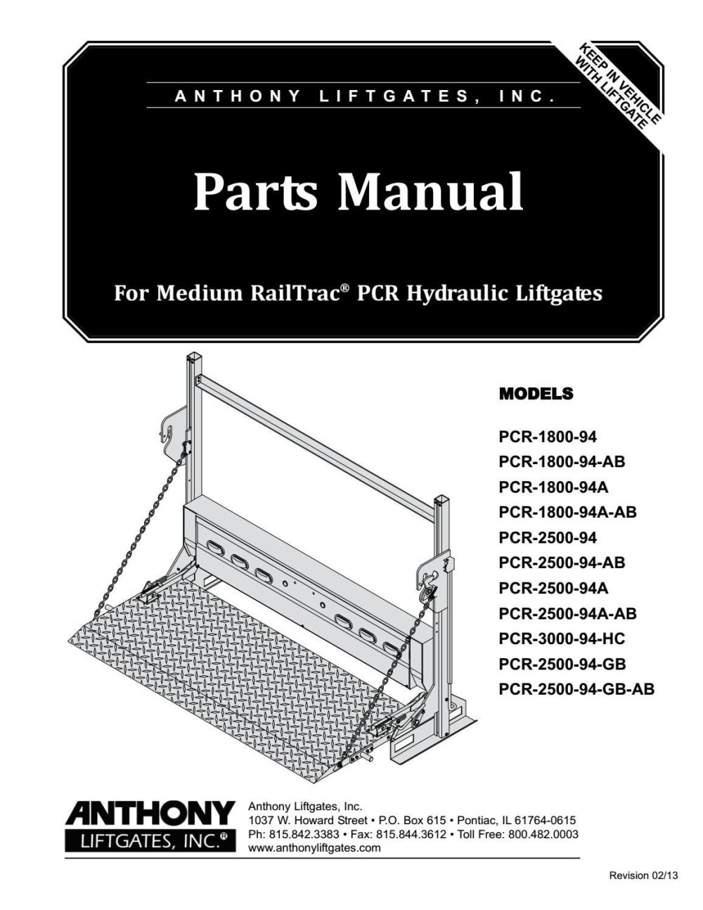 medium resolution of anthony medium railtrac pcr liftgate parts manual