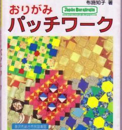 origami box tomoko fuse [ 1047 x 1483 Pixel ]