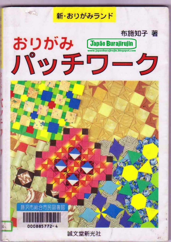 hight resolution of origami box tomoko fuse