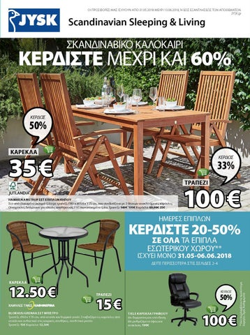 jysk dining room chair covers twin sofa sleeper prosfores 11102018 by fylladia gr issuu 31052018