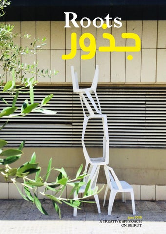 short gym couleur chair wood outdoor chairs beirut design week 2013 catalogue by mena research center issuu roots a creative approach on