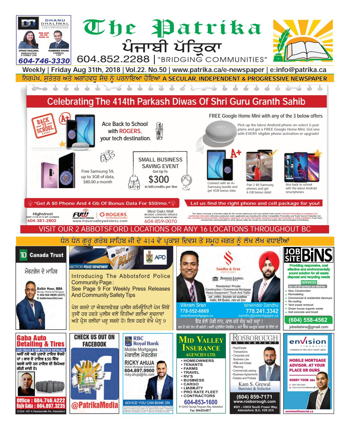 Smgr Yahoo Finance : yahoo, finance, August, 31st,, Punjabi, Patrika, Media, Issuu