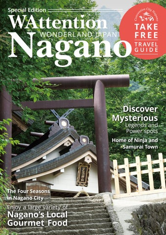 Wattention Nagano Special Edition 2018 By Wattention Issuu
