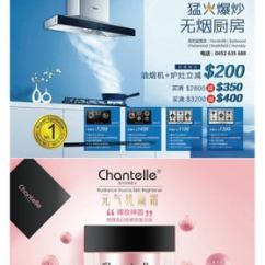 Kitchen Aid 6000 Hd Comfort Mat Sydney Chinese Daily 1688日报20180901 By 1688 Ozhome Issuu Page 1
