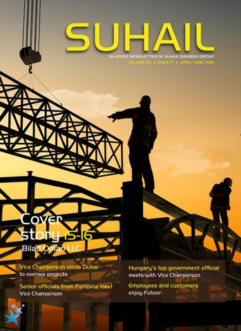 SUHAIL  V05 Issue17 English by Suhail Bahwan Group