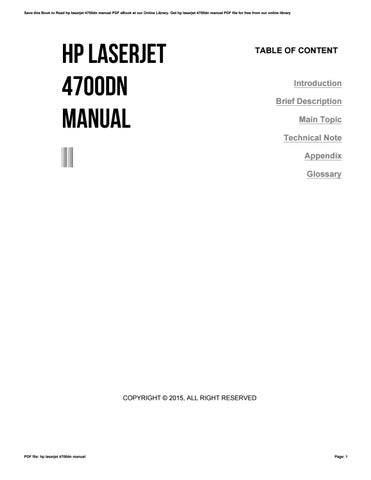 HP 4700DN MANUAL PDF