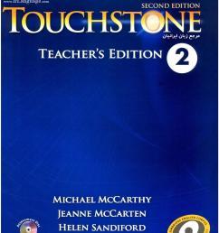 touchstone 2 te by Juan Luis Diaz - issuu [ 1496 x 1156 Pixel ]