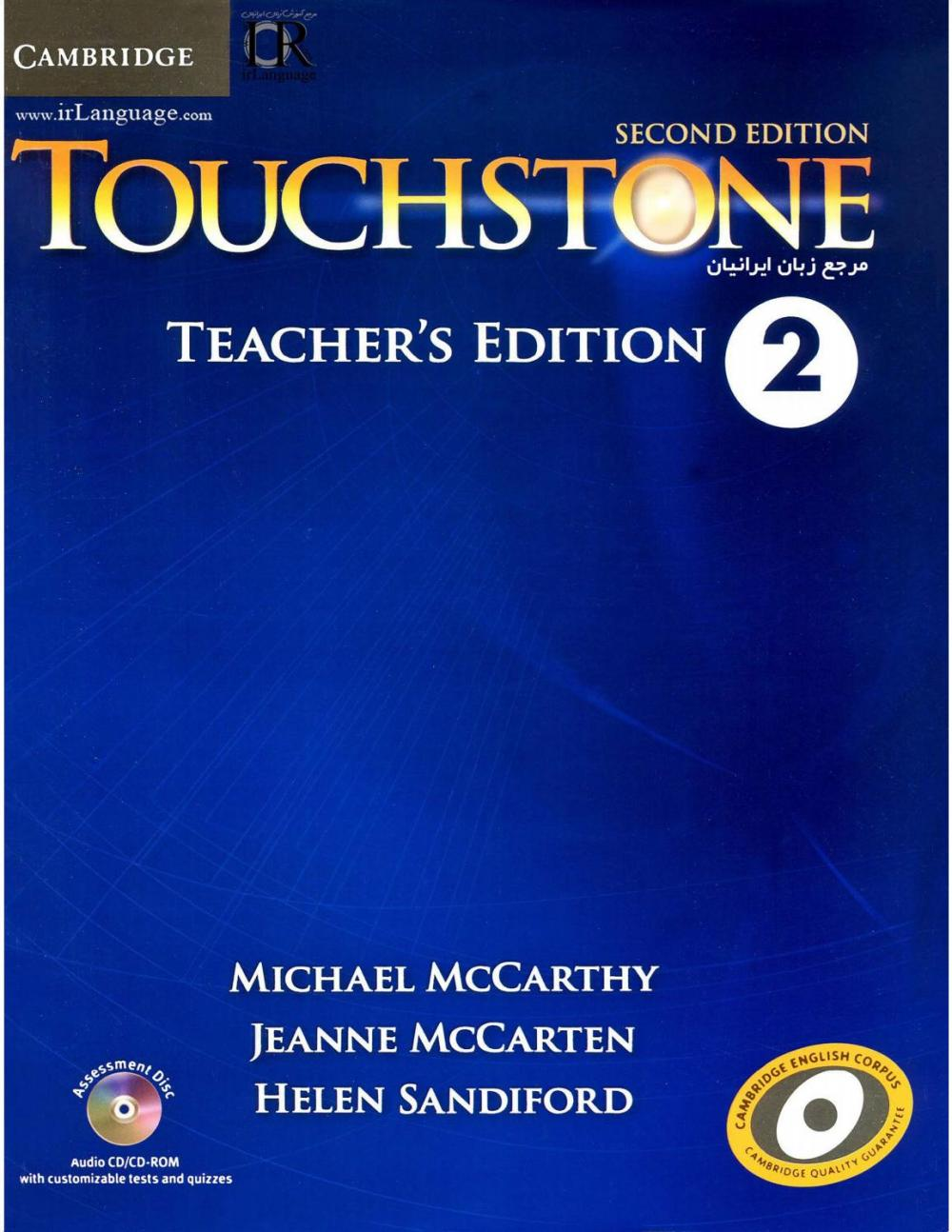medium resolution of touchstone 2 te by Juan Luis Diaz - issuu