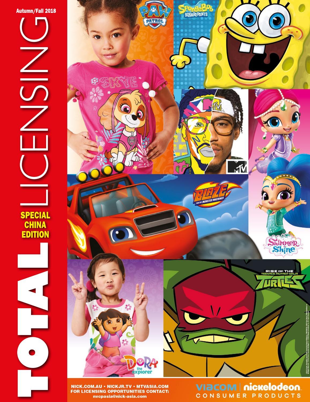 Nickelodeon Asia : nickelodeon, Total, Licensing, China, Supplement, Issuu