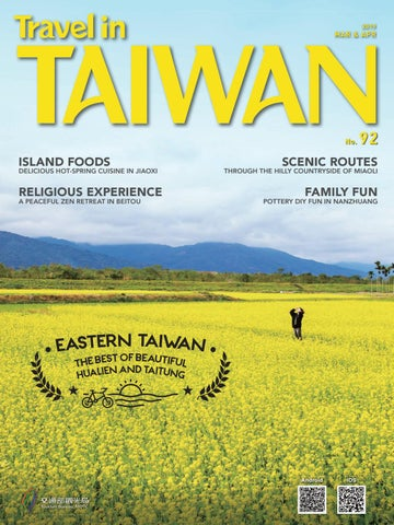 Travel In Taiwan No 92 2019 3 4 By Travel In Taiwan Issuu
