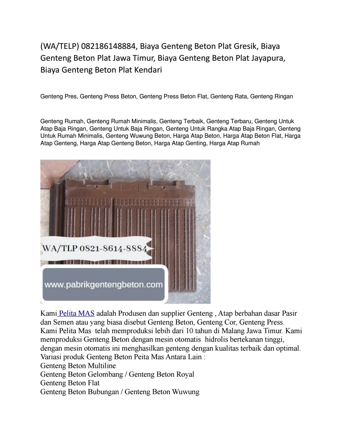 harga atap baja ringan dan genteng beton wa telp 082186148884 biaya rata sulawesi